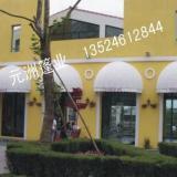 供应固定遮阳蓬折叠式球型蓬西瓜蓬户外遮阳蓬挡雨遮阳篷雨蓬窗蓬窗篷