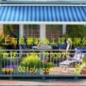 上海高档天幕遮阳篷厂家图片