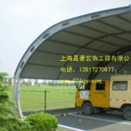 上海彩钢瓦停车棚图片