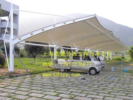 膜结构车棚48,PVC膜布,铝合金车棚高档车篷免费设计