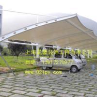 上海车棚上海膜结构上海张拉膜上海张拉膜结构苏州膜结构车棚膜结构车