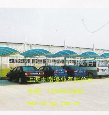阳光板车棚图片/阳光板车棚样板图 (2)