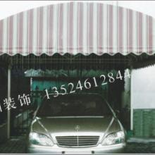 供應汽車篷,上海汽車篷安裝電話,上海汽車篷批發圖片