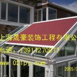 供应上海遮阳棚制作厂家,上海遮阳棚价格