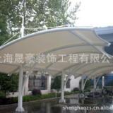【上海停车棚 精美时尚】膜结构车棚54_上海停车棚 膜结