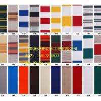上海帆布加工印刷