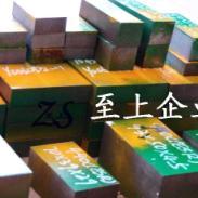 440C进口日本不锈钢图片
