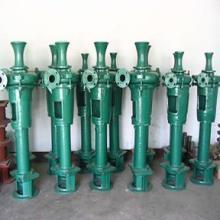 供应批发泥浆泵泥浆泵泵体13832205110 高经理图片