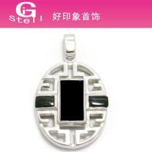 供应中国元素饰品 美丽的民族项饰 项链 颈链 饰品