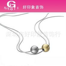供应女士颈链 高档金银双色女士项链 项饰