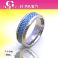 供应指环 不锈钢碳纤维戒指指环 手饰 饰品