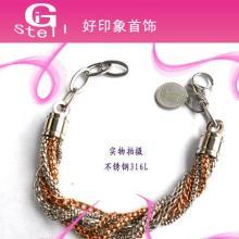 供应极致完美手链 精心设计的精品情侣手链