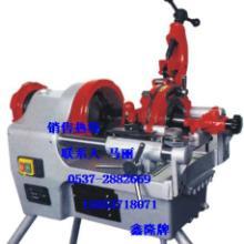 供应套丝机电动套丝机价格
