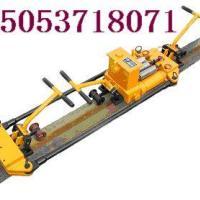 供应YTF-400轨缝调整器