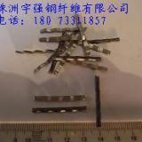 克孜勒苏柯尔克孜自治州钢纤维、巴音郭楞州钢纤维、昌吉州钢纤维
