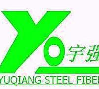 供应株洲剪切型钢纤维