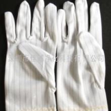 专业生产防静电手套,防静电工作手套,防静电生产车间专用手套