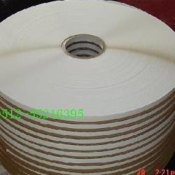 供应PE封缄封口膠条 破壞膠带 撕拉条