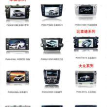 供应汽车音响汽车影音汽车DVD导航仪