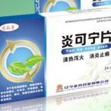 供应专业品牌包装设计