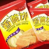 供应郑州食品包装设计公司报价