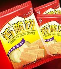 郑州食品包装设计公司报价报价