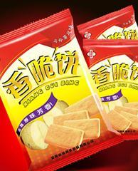郑州食品包装设计公司报价图片