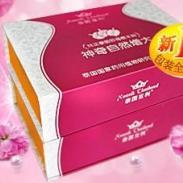 泰国宣利丰胸_泰国宣利丰胸正品价格多少钱图片
