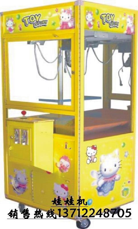 供应广东梅州娃娃机公仔机夹烟机