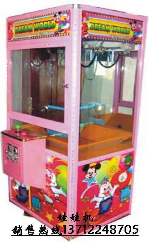 供应东莞娃娃机抓公仔机夹烟机供应商