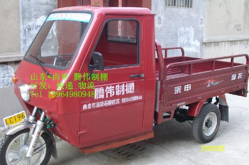 摩托车 腾伟摩/生产厂家:山东曲阜腾伟制棚...