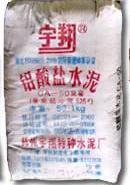 铝酸盐水泥陕西经销商图片