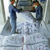 供应海螺水泥PC325袋装厂商