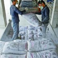 海螺水泥PC325袋装厂商图片