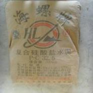 陕西海螺水泥PC325袋装图片