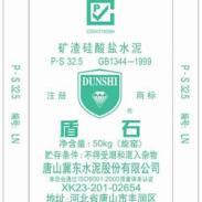 供应冀东牌盾石PC325-陕西冀东水泥价格-铜川冀东水泥价格