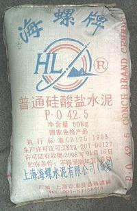 海螺牌普通硅酸盐水泥代理商图片