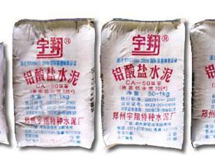 陕西耐火水泥/陕西铝酸盐水泥图片