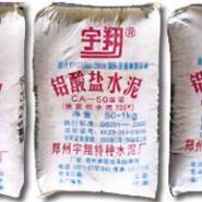 养护温度对铝酸盐水泥混凝土强度的图片