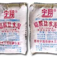 铝酸盐水泥理化性能指标图片