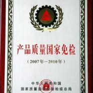 秦岭水泥系列产品供应商图片