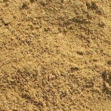 供应用于粉刷 混凝土 铺地砖的西安沙子的价格 西安沙子批发批发