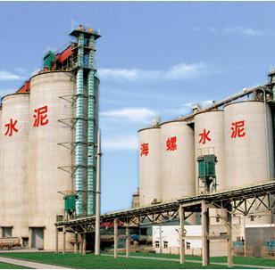 海螺散装水泥PO425供货商图片