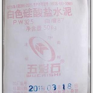 陕西铜川市耀州区白水泥厂图片