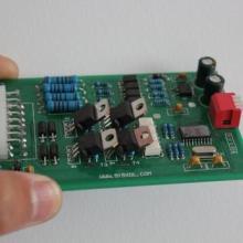 甲醇控制器