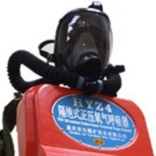供应隔绝式化学氧自救器、  HYZ-4型隔绝式正压式氧气呼吸器器批发