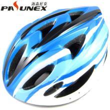 供应派森尼克一体化成型安全头盔批发