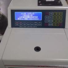 供应分析仪器血糖血乳酸分析仪