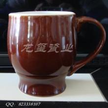 供应陶瓷白胎杯定做咖啡杯定做批发