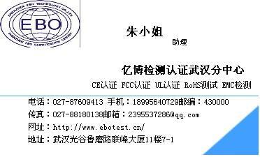 供应艾灸仪CE认证蜡疗机CE认证